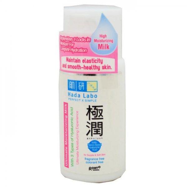 Gokujyun - Ultimate Moisturizing Milk (100ml)