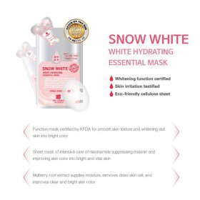 Snow White - White Hydrating Essential Mask(25gr)
