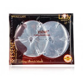 Paket Breast Mask (4 Warna)