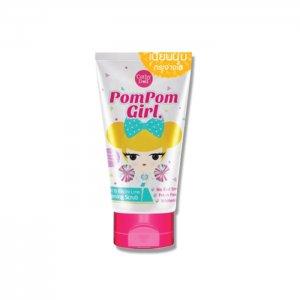 Pom Pom Armpit & Bikini Scrub Gel (75gr)