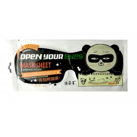 Yizikal Eye Mask Sheet - Panda