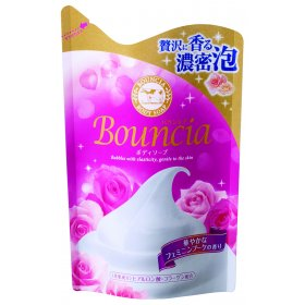 Bouncia - Body Soap (Choose Type)