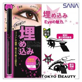 Super Quick - Eyeliner EX (Vivid Black)