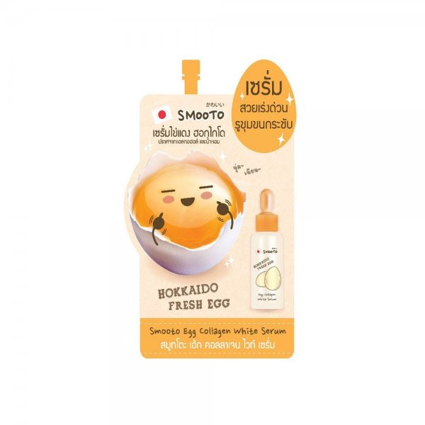 Egg Collagen White Serum (10g)
