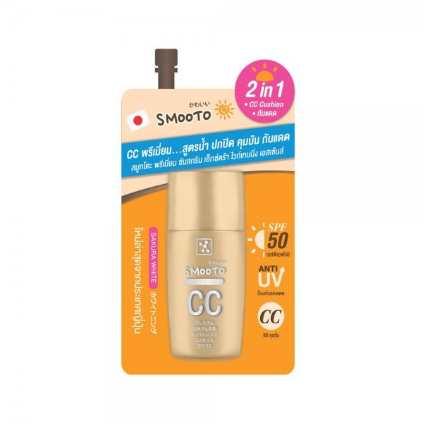 Premium Sunscreen Extra Whitening Essece (10g)