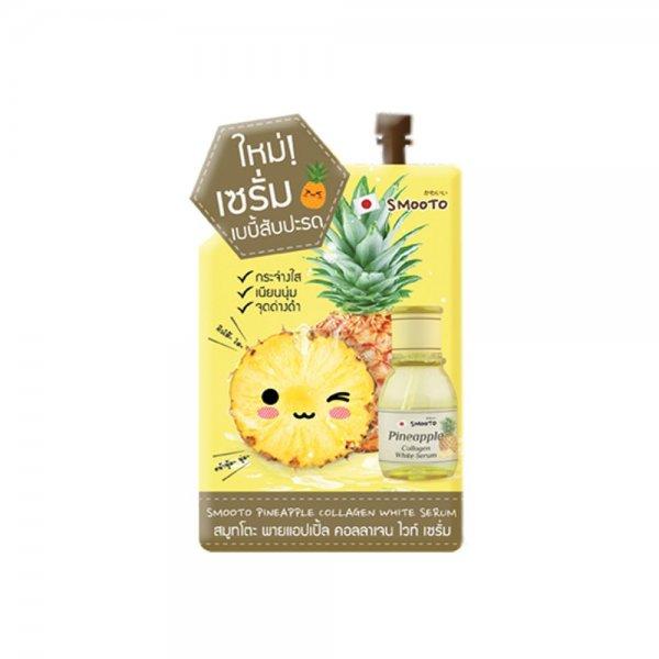 Pineapple Collagen White Serum (10g)