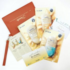 Firming Gold Glow Mask