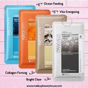 Essential Face Mask - Collagen Firming (5pcs)