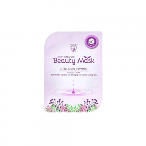 Beauty Mask - Collagen Firming