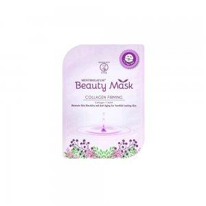 Beauty Mask - Collagen Firming