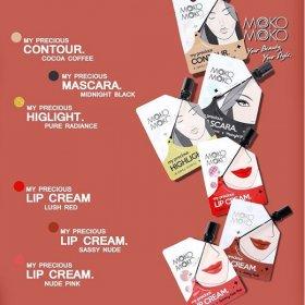 My Precious Lip Cream - Sassy Nude (2.5ml)