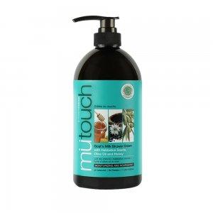 Goat's Milk Shower Cream - Habbatus Sauda, Olive & Honey (1000ml)