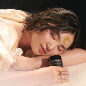 Goodnight Lullaby Sleeping Mask (50g)