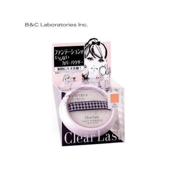 B&C - Clear Last - Face Powder High Cover Matt Ocher - SPF 23 PA++