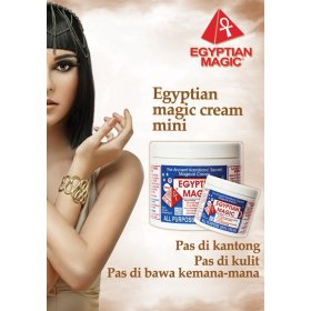 Egyptian Magic Cream (EMC Kecil ) - 59ml