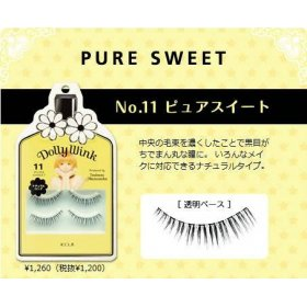 KOJI - Dolly Wink 11 - Pure Sweet Lash