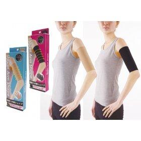 Upper Arms Shape (Black or Beige)