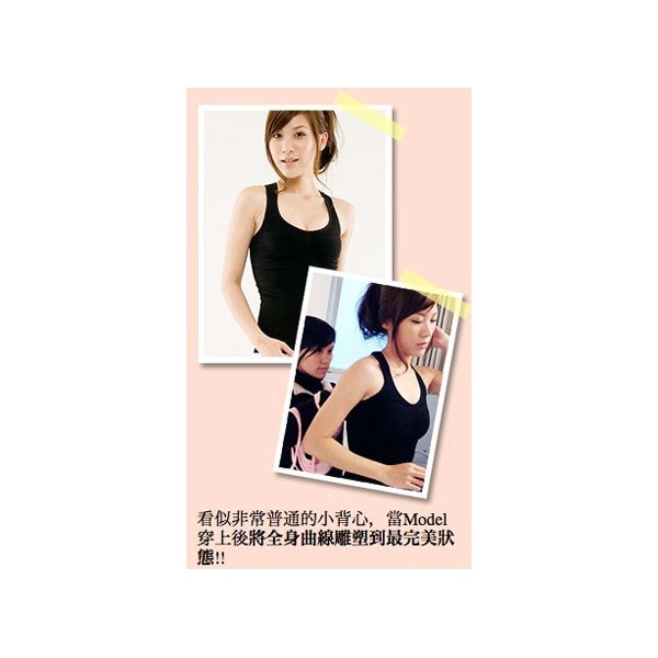 Bodyslim V-Curve Cross-Black