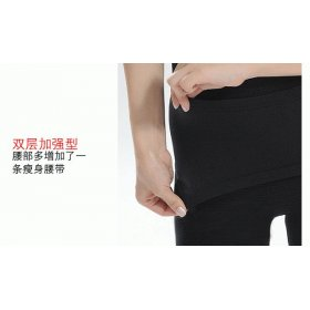 High Waist Pants (Black/Beige) - Slimming Pants