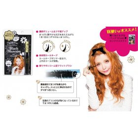 Dolly Wink 02 - Volume Mascara (Black)