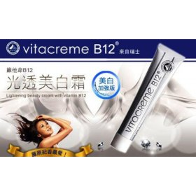 Lightening Beauty Cream (50ml)