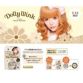 Dolly Wink - Cream Eyeshadow 01 Gold