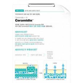 Ceramidin Liquid (150ml)